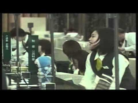 Japan Bank Eyes Sub Prime