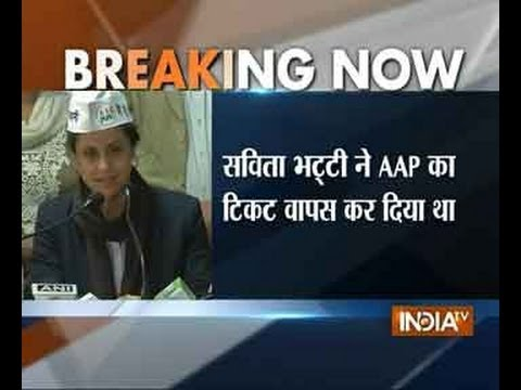 Gul Panag's pc about  Aam Aadmi ticket from Chandigarh