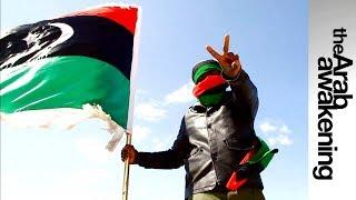 Featured Documentaries Arab Awakening Libya: Through