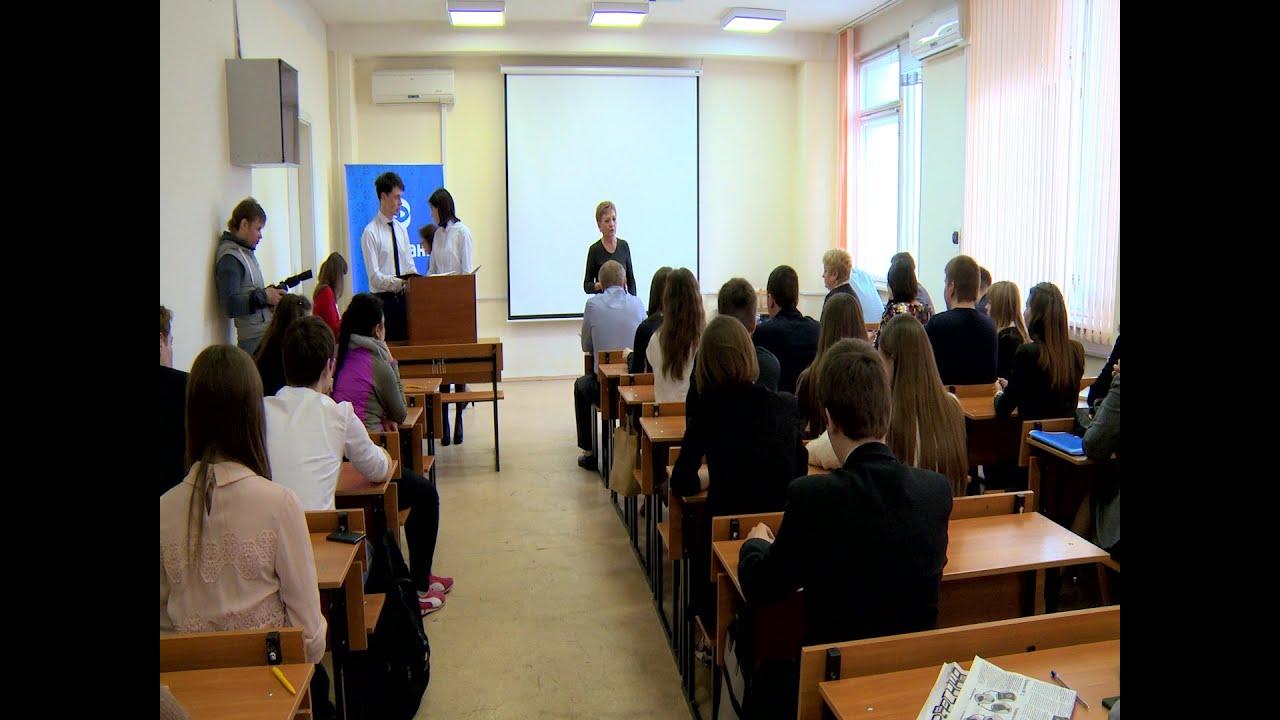 Конкурс молодых преподавателей мгу участники