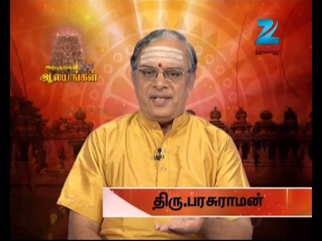 Varam Tharuvaai Iraivaa - March 09, 2014
