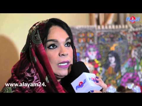 حصريا : رشيدة طلال تفتح علبة أسرارها في لقاء خاص مع