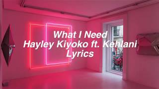 What I Need || Hayley Kiyoko ft. Kehlani Lyrics