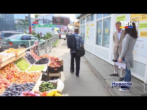 Стихийный рынок в центре Бердска – убрать нельзя оставить. Где все-таки поставят запятую?