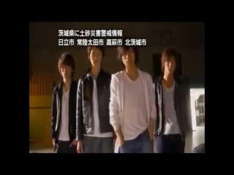 Bad Boys J JAPAN DRAMA