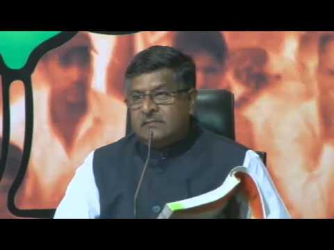 BJP Press by Shri Ravi Shankar Prasad on P Chidambaram statement Shri Narendra Modi
