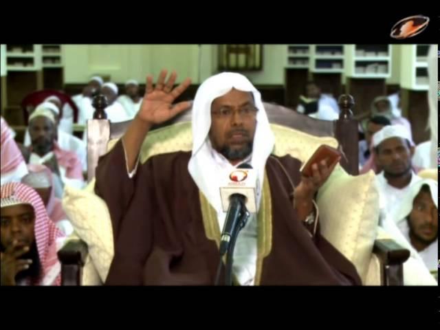 Tefsir - Surat Qaf qaf Part 2