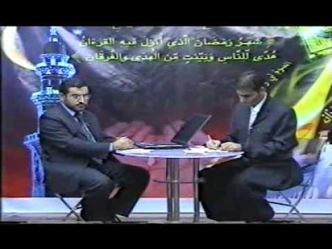 د.مثنى كردستانى(قورئان ناسى)ى