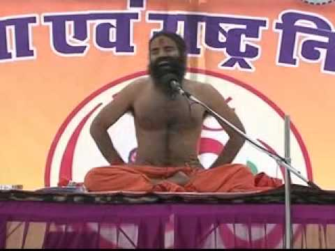 Rastra Nirman Sava | Swami Ramdev | Pukhrayan, UP - 13 March 2014 - Part 3