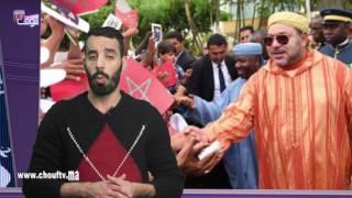 خبر اليوم : استقبال شعبي للملك محمد السادس بالعاصمة الغانية أكرا | خبر اليوم