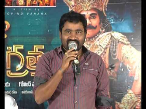 Manushulatho-Jagrata-Movie-Pressmeet