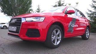 Компактный и быстрый Audi Q3. Обзор (интерьер, экстерьер, двигатель).. MegaRetr