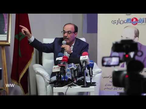 إلياس العماري و تقنين الكيف بالمغرب