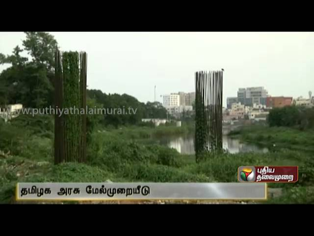 State Government files an appeal in the Madras harbour-Maduravoyal highway case