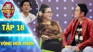 Giọng ải giọng ai 2 | tập 18 vòng hóa thân: Thanh Ngọc, Nhật Tinh Anh kết hợp đấu lại Trường Giang