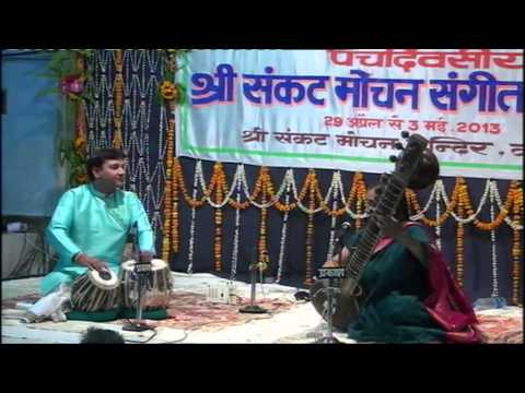Meera Prasad-Sankat Mochan Samaroh Varanasi-Bhajan Thumak Chalat Ramchandra.