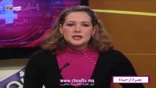 الحصاد اليومي: سقوط طائرة عسكرية جزائرية | حصاد اليوم