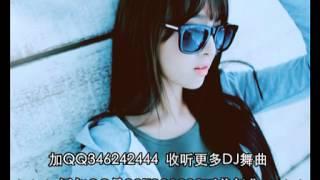DJ - China __ Tổng Hợp Vol.27