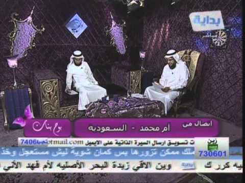 البنات وتحديد الهدف بوح البنات د. خالد الحليبي (4-4)