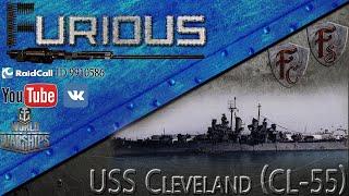 USS Cleveland. Хорош, как КВас.