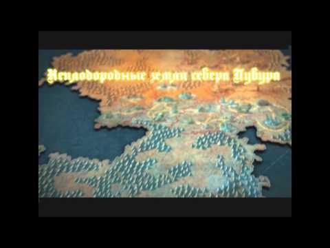"Новая MMORPG ""Дух Дракона""! СКОРО! (видео)"