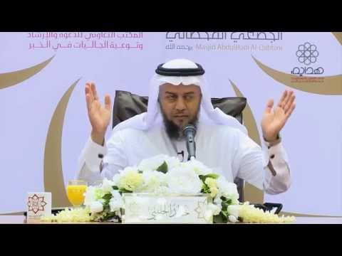 محاضرة | مراهقون مبدعون | د. خالد بن سعود الحليبي