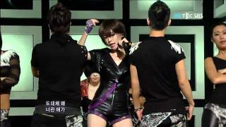 Brown Eyed Girls - Abracadabra [Live] [HD] view on youtube.com tube online.