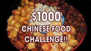 $1000 CHINESE FOOD CHALLENGE!!