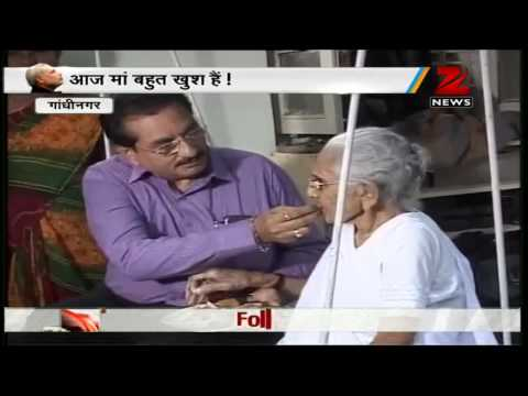 Narendra Modi's mom celebrates his anointment as BJP PM candidate