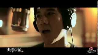王力宏 章子怡 《非常幸运》主题曲《爱一点》. Wang Leehom & Zhang Ziyi My Lucky Star ~ Love A Little MV view on youtube.com tube online.
