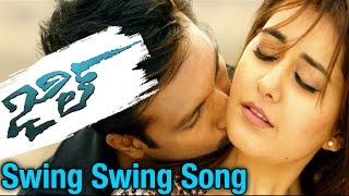 Jil Movie Swing Swing Song