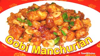 Gobi (CauliFlower) Manchurian Recipe in Tamil