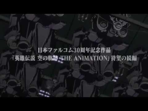 Eiyuu Densetsu: Sora no Kiseki OVA 2 Trailer