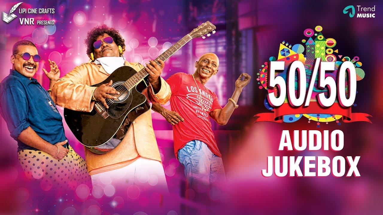 50/50 Tamil Movie | Audio Jukebox | Yogi Babu | Sethu | Motta Rajendran | Dharan Kumar