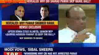 Revealed: Why Pawar snubbed Rahul