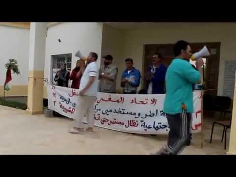 إعتصام عمال مركز الرعاية الإجتماعية بإمزورن