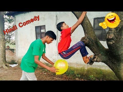 Indian New Funny Video😂    Hindi Comedy Videos 2019    HD Indian Fun    Pagla Ma BD