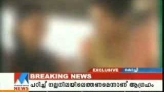 Paravur rape case (cochin) - invision36 view on youtube.com tube online.