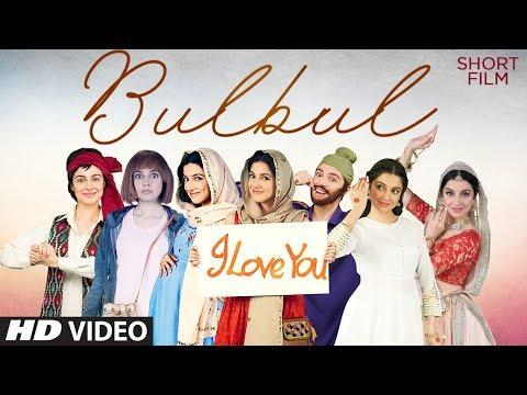 Full Movie: Bulbul (Short Film) | Divya Khosla Kumar | Shiv Pandit | Elli AvrRam