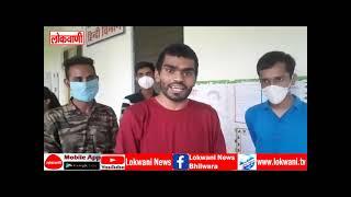 माणिक्य लाल वर्मा राजकीय महाविद्यालय में मनाई  प्रेमचंद की 141वीं जयंती