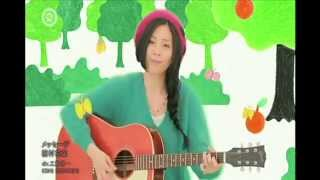 Magic Tree House OST Message (Official Video) view on youtube.com tube online.