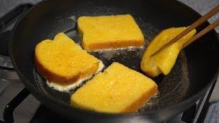 하루 한 끼 간단요리 :: 식빵 계란토스트 만들기