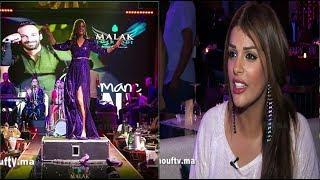 غير متوقع و بالفيديو..شوفو أشنو قالت الراقصة مايا على الشيخة التسونامي و التراكس و مول البندير |