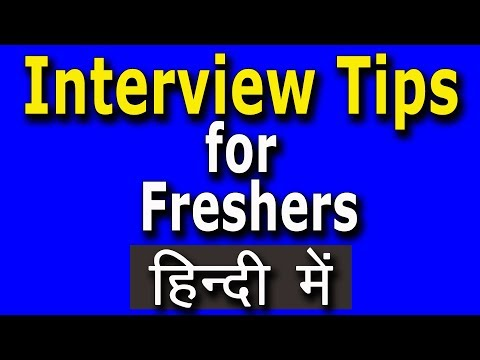 Interview Tips for Freshers | Interview Skills in Hindi | Job Interview Preparation