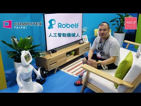 人工智能機械人Robelf 現身台北國際電腦展