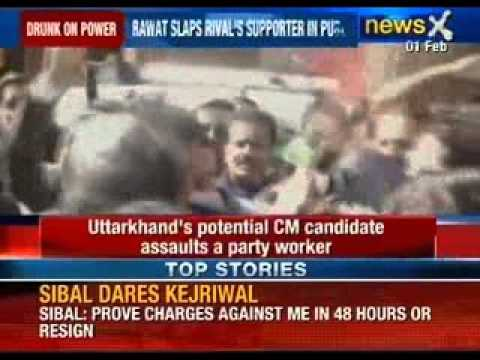 Breaking News: caught on camera; Harish Rawat slaps a Congress party worker - NewsX