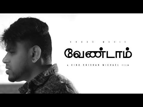 Vendam  Song - Love Anthem