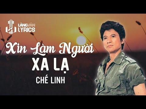 Chế Linh - Xin Làm Người Xa Lạ  [OFFICIAL KARAOKE M/V]