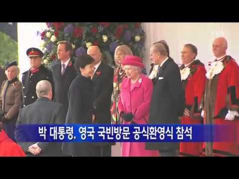 Hình ảnh trong video 박근혜 대통령, 영국 국빈방문