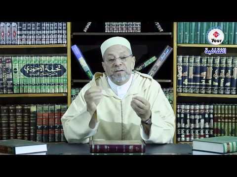 رمضانيات مع الفقيه ايت بومهاوت (03)